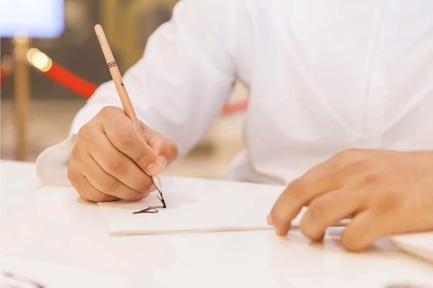 how to do calligraphy